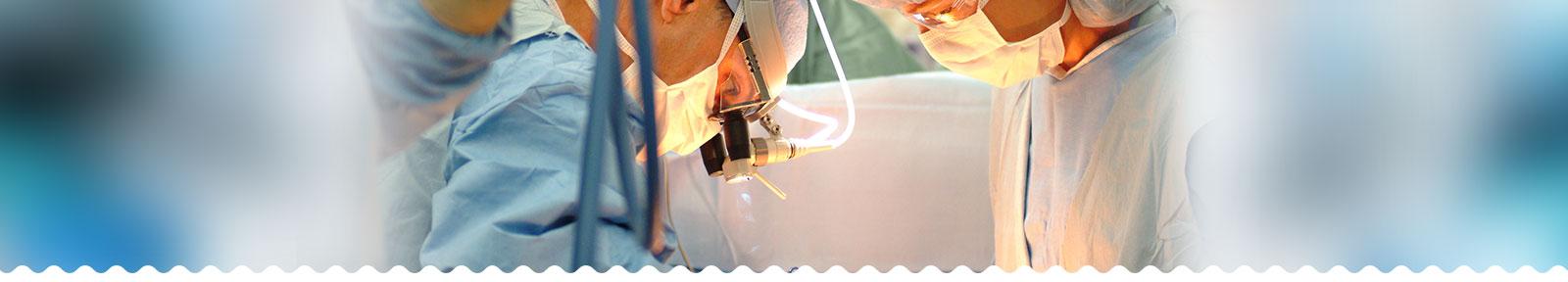 Цены на хирургические операции